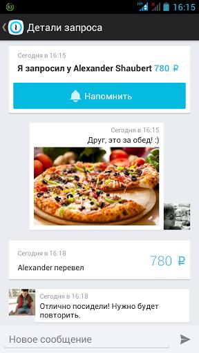Приложение Instabank для планшетов на Android