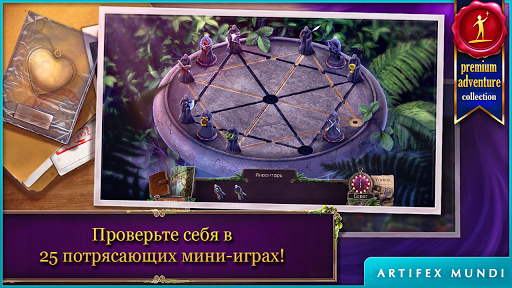 Игра Энигматис 2 для планшетов на Android