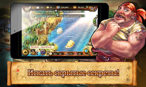 Lord of the Pirates для планшетов на Android