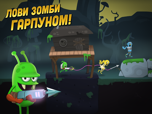 Zombie Catchers скачать на планшет Андроид