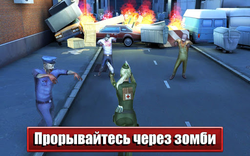 Dead Route для планшетов на Android