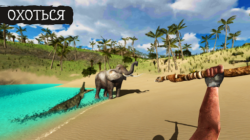 Survival Island: Evolve Pro скачать на планшет Андроид