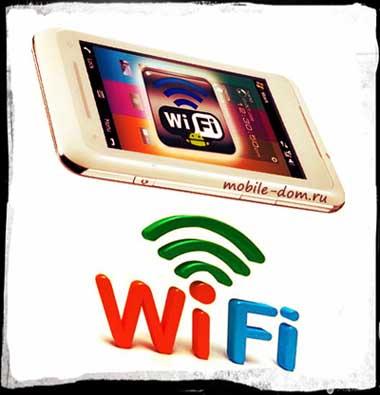 Усиление сигнала Wi-Fi на планшете