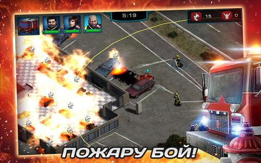 RESCUE: Heroes in Action на Андроид