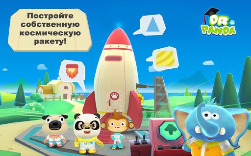 Dr. Panda в космосе
