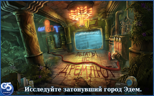 "Игра ""Abyss: The Wraiths of Eden"" на Андроид"