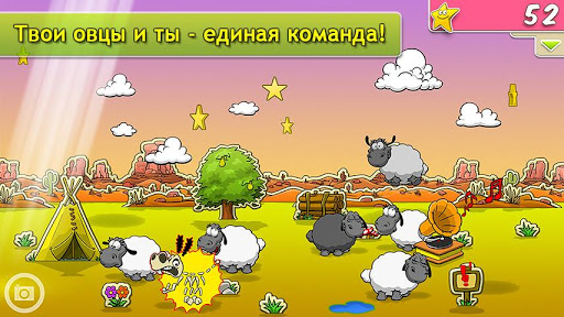 "Игра ""Clouds & Sheep"" на Андроид"