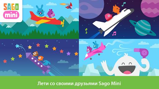 Sago Mini Самолеты скачать на планшет Андроид