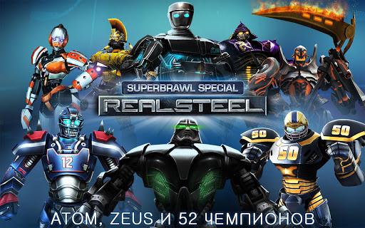 """Игра """"Real Steel HD"""" на Андроид"""