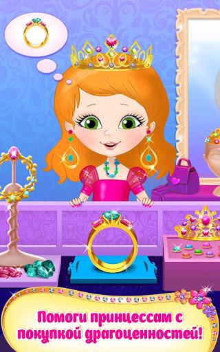 Ювелирный Салон Для Принцесс