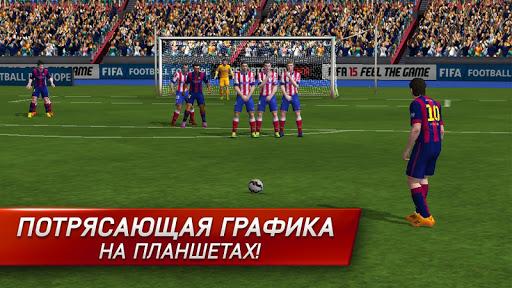 FIFA 15 Ultimate Team скачать на Андроид