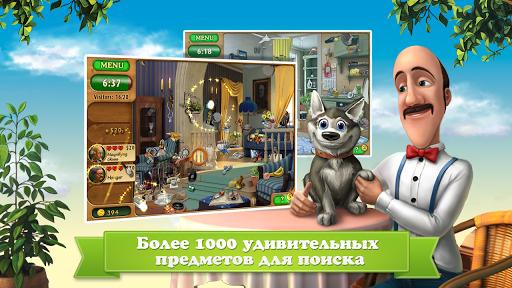 Игра Дивный Сад для планшетов на Android