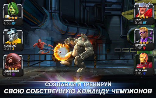 Marvel: Битва чемпионов для планшетов на Android