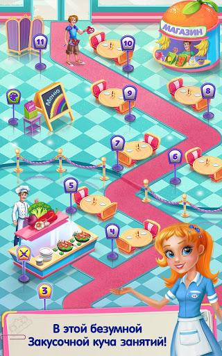 Безумный День в Закусочной на Андроид