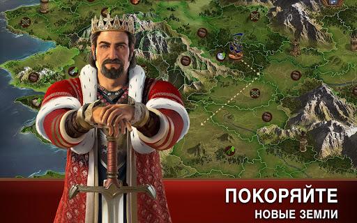 Forge of Empires на Андроид