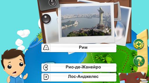 Географическая Викторина скачать на планшет Андроид