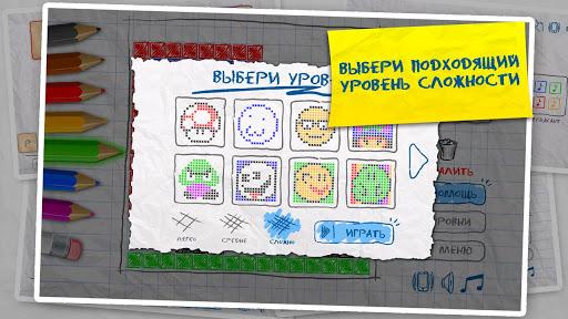 """Сборник """"Детские игры (4 в 1)"""" для планшетов на Android"""