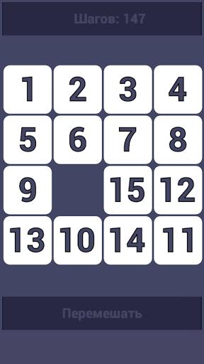 Игра Пятнашки классические на Андроид