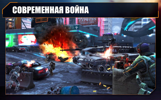 Игра FRONTLINE COMMANDO 2 для планшетов на Android