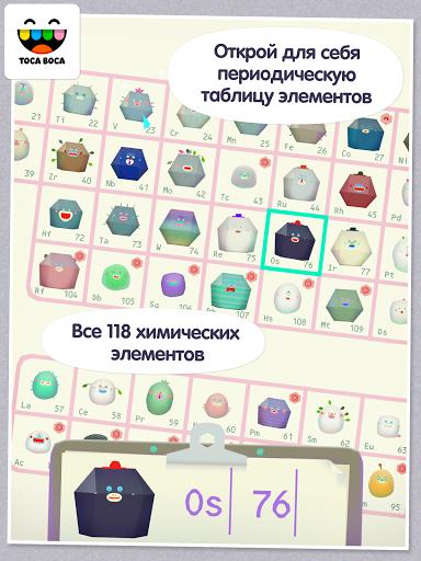 Игра Toca Lab на Андроид