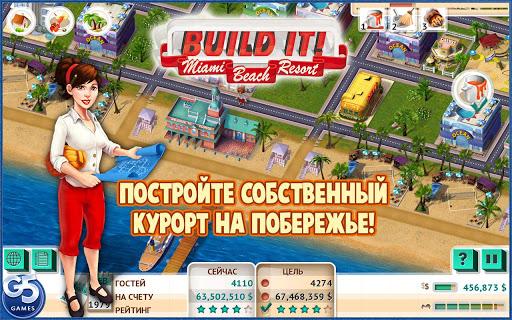 Игра Построй-ка: Пляжный Курорт на Андроид