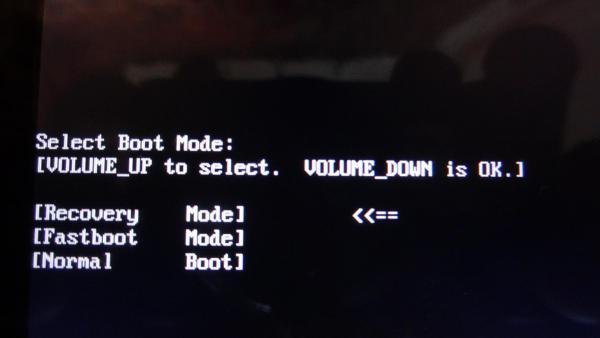 Select boot mode на планшете: что делать?