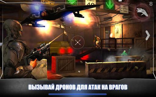 Игра RoboCop™ на Андроид