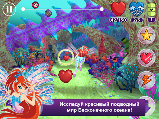 "Игра ""Winx Sirenix Power"" на Андроид"