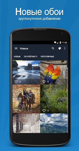HD обои от 7Fon скачать на Андроид