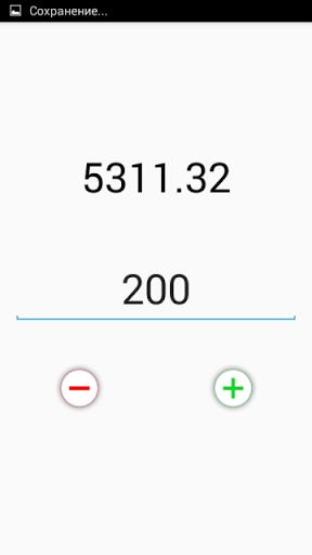 Баланс / Balance (free) скачать на Андроид