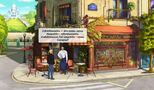 Игра Сломанный Меч 5 для планшетов на Android
