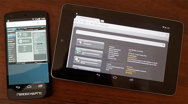 планшет как войти в интернет