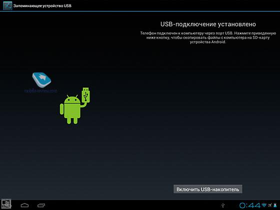 Как установить андроид на планшет с флешки