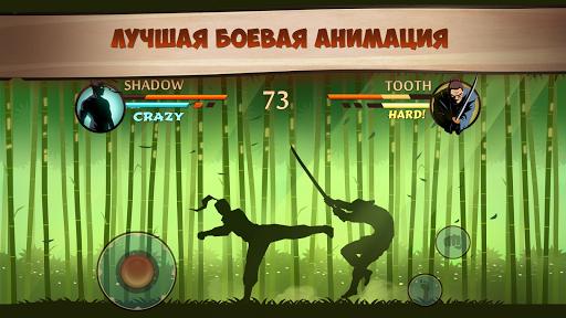 Игра Shadow Fight 2 (Бой с тенью 2) на Андроид