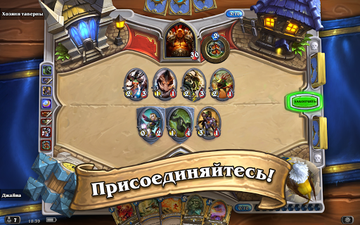 Hearthstone Heroes of Warcraft для планшетов на Android