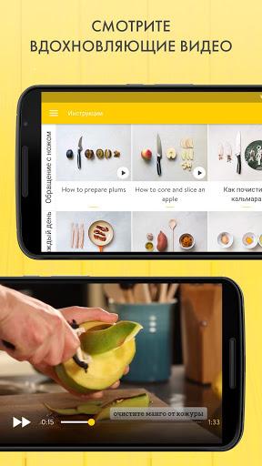 Kitchen Stories скачать на Андроид