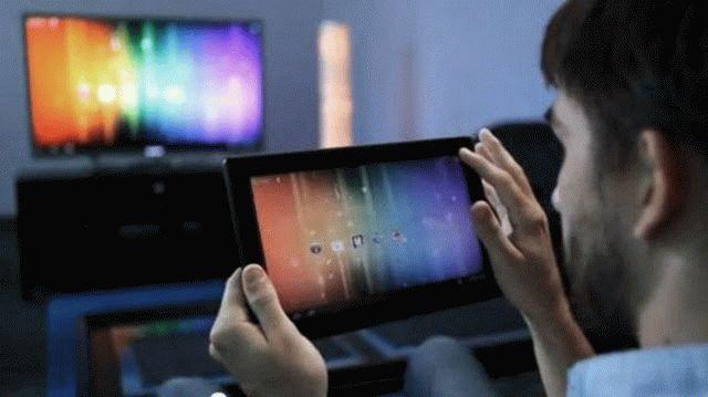 Как из планшета сделать телевизор?