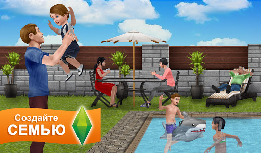 Игра The Sims FreePlay для планшетов на Android