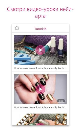 YouCam Nails - маникюрный салон скачать на планшет Андроид