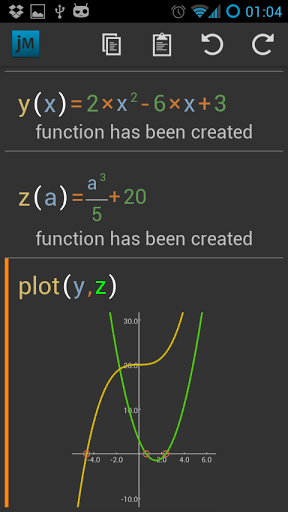 JustMath Lite на Андроид
