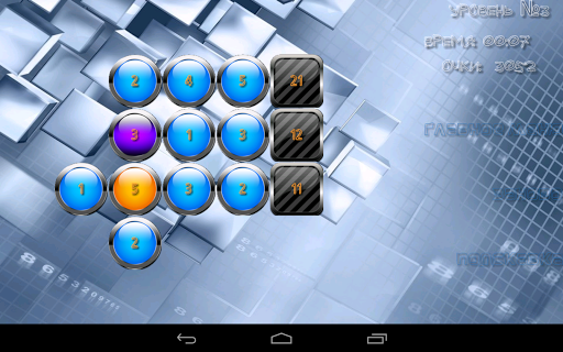 Математический Пазл - Лабиринт на Андроид