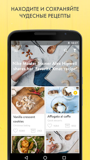 Kitchen Stories скачать на планшет Андроид