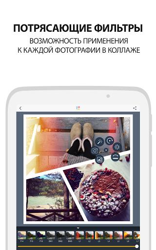 Layapp – фоторедактор коллажей для планшетов на Android