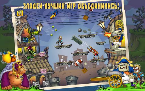 Zombie Harvest для планшетов на Android