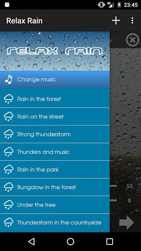 Расслабьтесь: дождь скачать на Андроид