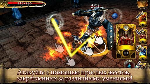 Игра Mother of Myth для планшетов на Android