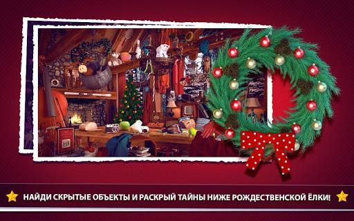 Рождество - Скрытые Oбъекты скачать на Андроид