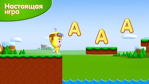 Вундики. Алфавит для детей на Андроид