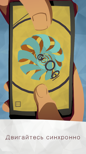 Игра Bounden для планшетов на Android