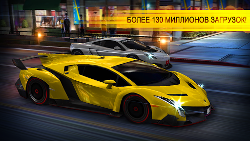 """Игра """"CSR Racing"""" для планшетов на Android"""